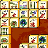 لعبة جونج للاذكياء
