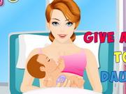 عملية ولادة الطفل