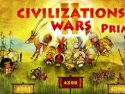 حروب الحضارات 2015