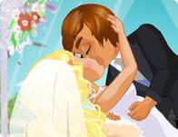 تقبيل العروس