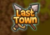 المدينة الأخيرة