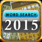 البحث عن الكلمات 2015