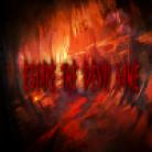 لعبة الهروب من الشيطان
