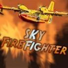 المقاتل فى سماء النار