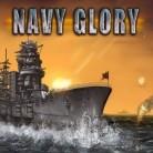 حرب القوات البحرية