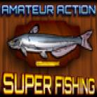 لعبة صيد الاسماك الحقيقة