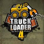 الشاحنة حماله الصناديق 4