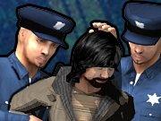 القبض على المجرم