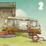 لعبة فلاش منزل الخرفان 2