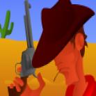 لعبة المسدس