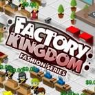 بناء مصنعك
